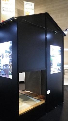 世界の家・街並展05.JPG